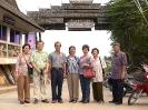 ประตูสู่อินโดจีน  ภาพที่  ๕๑๖